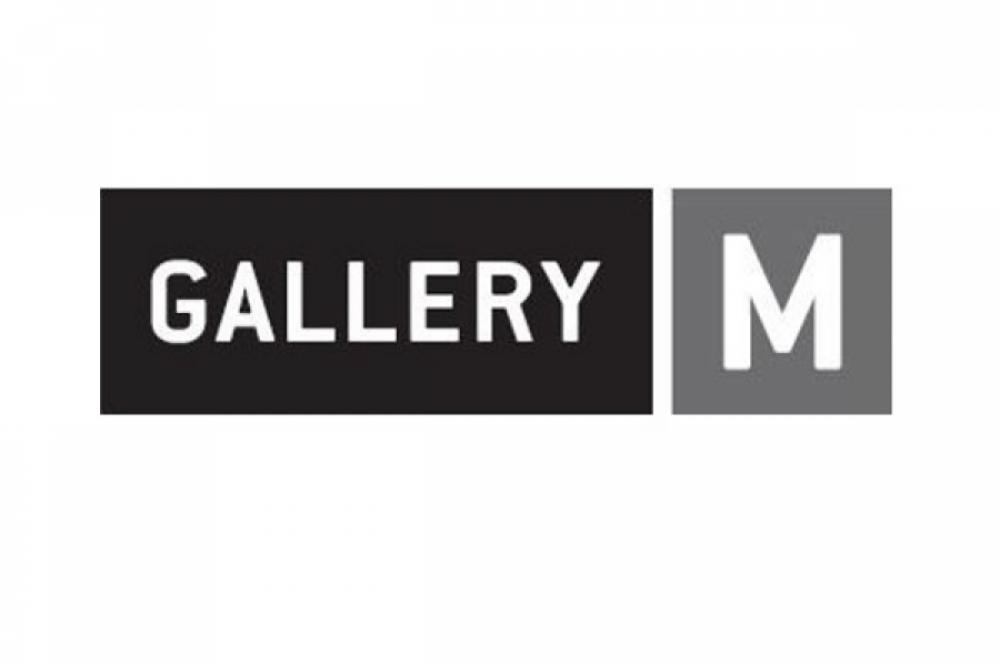 Gallery M Bei SEGMÜLLER Im Angebot Dezember 2019