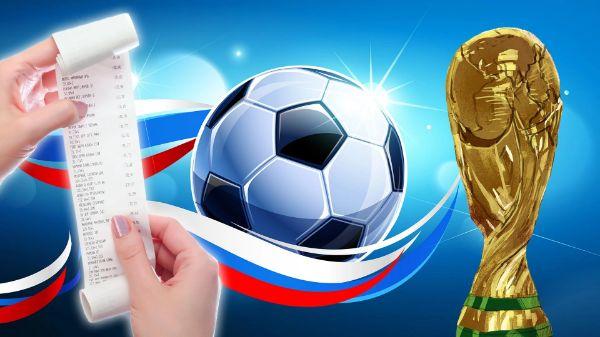 Gewinnspiel zum Fußball WM Finale