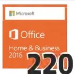 Office Home and Business 2016 von Microsoft