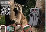 Nature Cam TX-44 von Technaxx