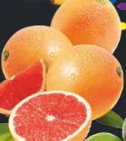 Grapefruit von Edeka