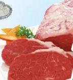 Rumpsteak von Gutfleisch