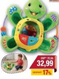 Ballspaß Schildkröte von VTech