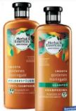 Shampoo Pure Renew von Herbal Essences