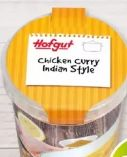 Chicken Curry-Suppe von Hofgut