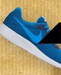 Sportschuhe Tanjun SE von Nike
