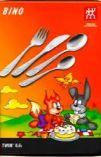 Kinderbesteck Bino 4tlg. von Zwilling J.A. Henckels