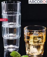 Trinkglas Norvege von Arcoroc