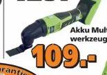 Akku-Multiwerkzeug von Greenworks