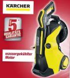 Hochdruckreiniger K 5 Premium Full Control Plus Home von Kärcher