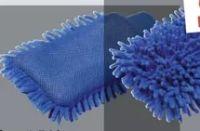 Double Microfaser Waschhandschuh von Bikecare