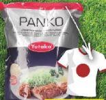 Panko von Yutaka