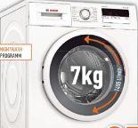 Waschvollautomat WAN28121 von Bosch