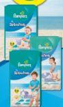 Schwimmwindeln Splashers von Pampers