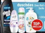 Deo Roll-On von Duschdas
