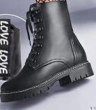 Boots von Graceland