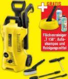 Hochdruckreiniger K2 Full Control Home von Kärcher