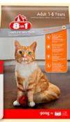 Katzennahrung von 8in1