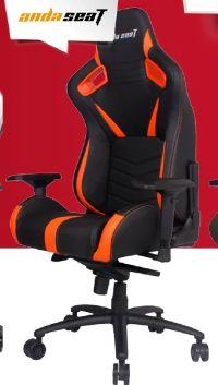 Gaming Stuhl AD12 XL von Anda Seat