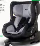 Kindersitz Rex von osann