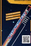 Top Gun von Weco Feuerwerk
