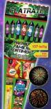 Familiensortiment Flatrate von Comet Feuerwerk