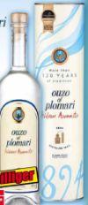 Ouzo of Plomari von Isodoros Arvanitis