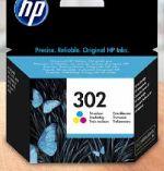 Druckerpatrone von Hewlett Packard (HP)