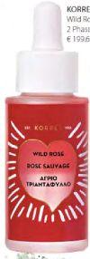 Wild Rose 2 Phasen Booster von Korres