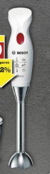 Stabmixer MSM6B7RE von Bosch