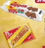 Happen von Nippon