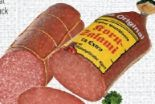 Original Puten-Salami von Stockmeyer