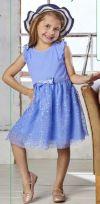 Kinder Kleid von Zebralino