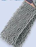 Mikrofaser Bodenwischbezüge Chenille von OptiWisch