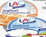 LAC Joghurt von Schwarzwaldmilch