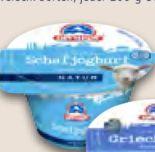 Original Griechischer Naturjoghurt von Olympus