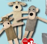 Hundespielzeug von Azoona