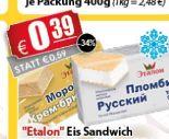 Sandwich-Eis von Etalon