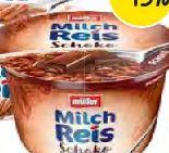 Milch Reis von Müller