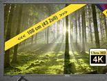 4K Ultra HD-TV H43NEC5205 von Hisense