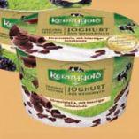 Original Irischer Joghurt von Kerrygold