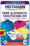 Farb- & Schmutzfangtücher von Heitmann Haushaltspflege