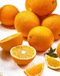 Orangen Cara Cara
