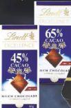 Excellence Schokolade von Lindt