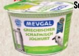 Griechischer Schafmilchjoghurt von Mevgal