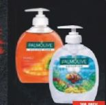 Flüssigseife von Palmolive