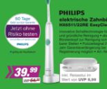 Elektrische Zahnbürste HX6511/22RE Sonicare von Philips