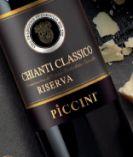 Chianti Classico Riserva von Piccini