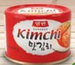 Kimchi Chinakohl von Dongwon