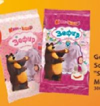 Schaumzuckerware von Mascha und der Bär